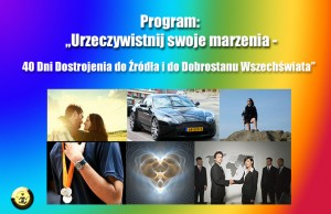 usm-program